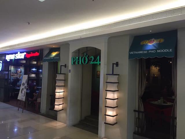 Pho in Jarkata