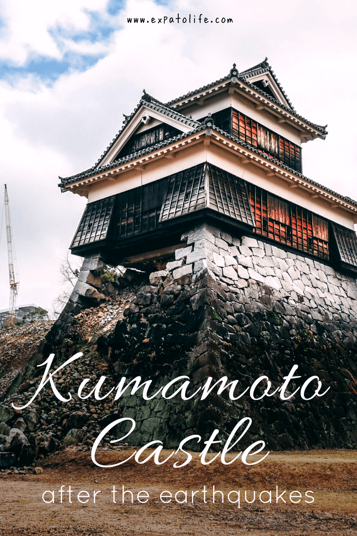 How a castle looks like after an earthquake in Japan? Kumamoto Castle suffered serious damage from the earthquakes in 2016. Read here to discover things to do, places to visit in Kumamoto castle and more! You'll definitely want to save this Pin to your Japan Travel Board! #Japan #Kumamoto #Asia #travel #travelling #budgettravel #budgettips #photography #culture #traveltips #vacation #holiday #trip #nature #earthquake